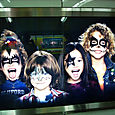"Are those kids of ""KISS""?!"