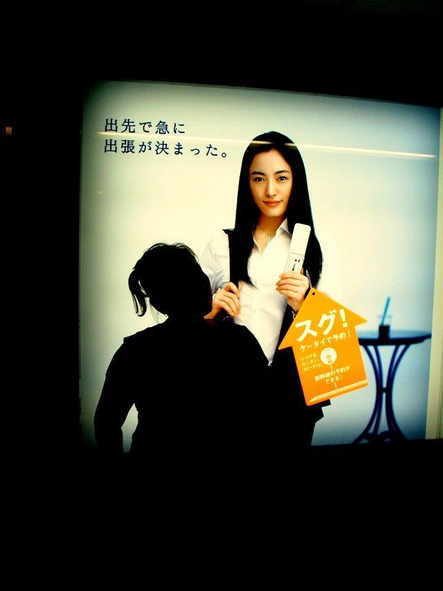 Actress Yukie Nakama